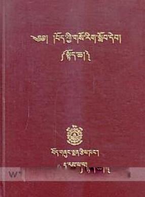 Bod Kyi Gso Rig Slob Deb