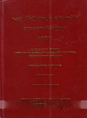 Catalogue of the Library of Tibetan Works and Archives  Manuscript Section
