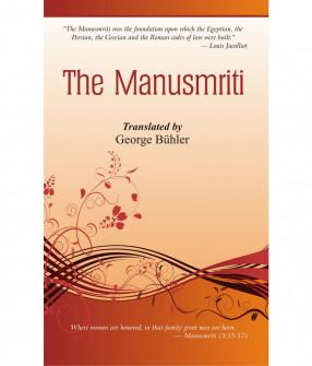 The Manusmriti