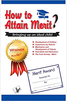 How to Attain Merit