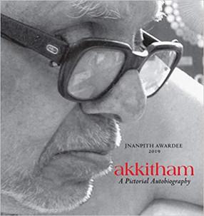 Akkitham: A Pictorial Autobiography