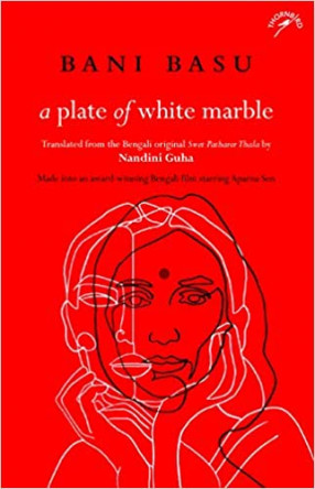 A Plate of White Marble