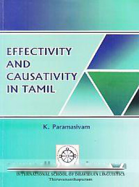 Effectivity and Causativity in Tamil