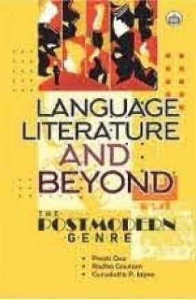 Language Literature and Beyond: the Postmodern Genre