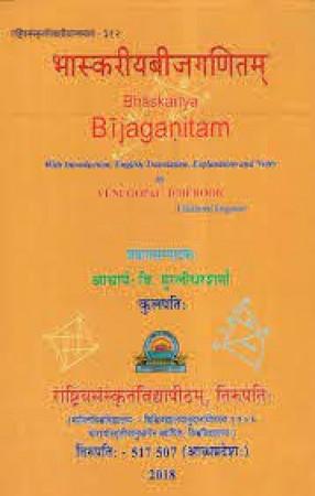 Bhaskariya Bijaganitam