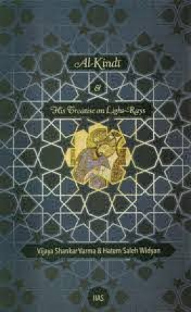 al-Kindi and His Treatise on Light Rays