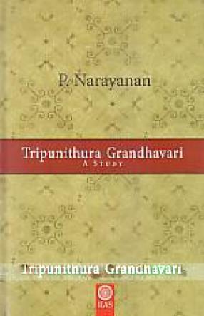 Tripunithura Grandhavari: A Study