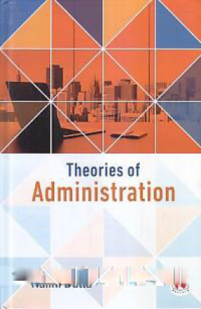 Theories of Administration