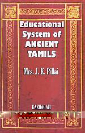 Educational System of The Ancient Tamils