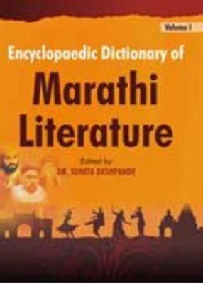 Encyclopaedic Dictionary of Marathi Literature (In 2 Volumes)