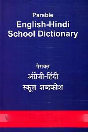 Parable English-Hindi School Dictionary