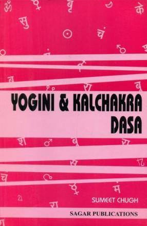 Yogini and Kalchakra Dasa