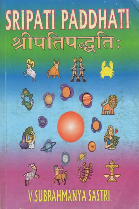 Sripati Paddhati