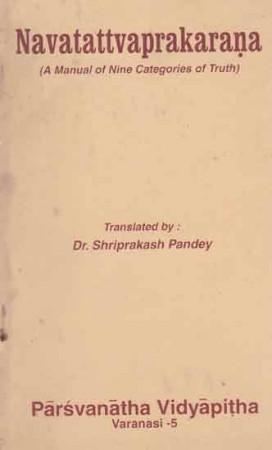 Navatattvaprakarana - A Manual of Nine Categories of Truth