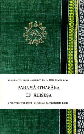Paramarthasara of Adisesa
