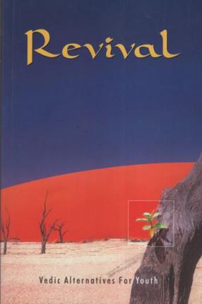 Revival (Vedic Alternatives For Youth)