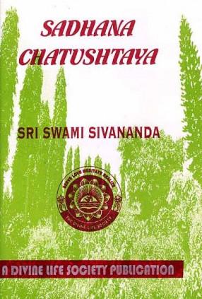 Sadhana Chatushtaya