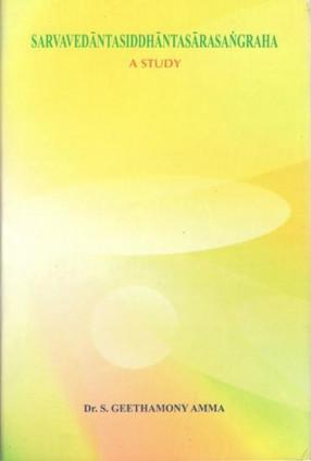 Sarva Vedanta Siddhanta Sara Sangraha