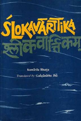 Slokavarttika (Kumarila Bhatta)