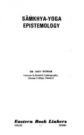 Samkhya Yoga Epistemology