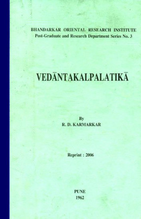 Vedantakalpalatika of Madhusudan Saraswati
