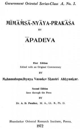 Mimamsa Nyaya Prakasa