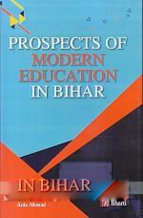 Prospects of Modern Education in Bihar
