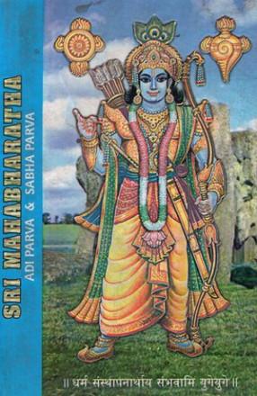 Sri Mahabharatha- Adi Parva and Sabha Parva