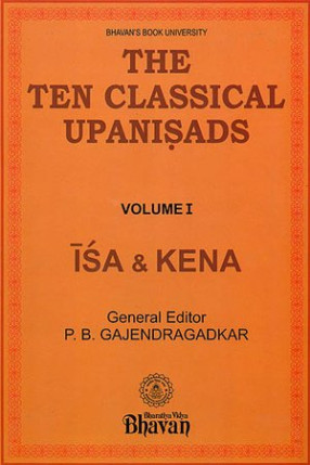 The Ten Classical Upanisads (Isa & Kena)