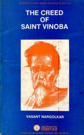 The Creed of Saint Vinoba
