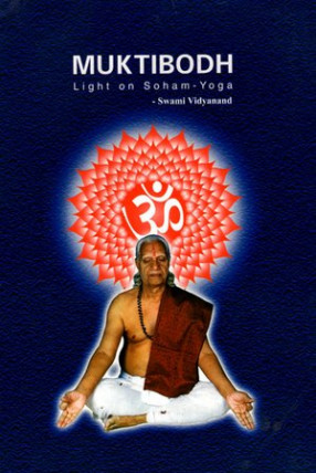 Muktibodh: Light on Soham-Yoga