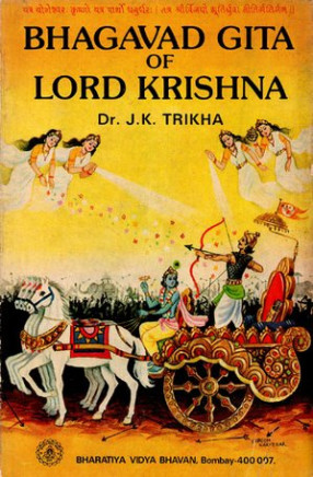 Bhagavad Gita of Lord Krishna