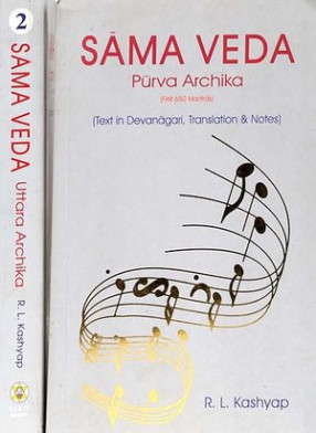 Sama Veda: Sanskrit Text, English Translation and Notes (In 2 Volumes)