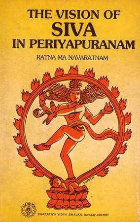 The Vision of Siva (Shiva) in Periyapuranam