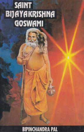 Saint Bijayakrishna Goswami