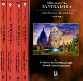 Sri Tantraloka (In Five Volumes)