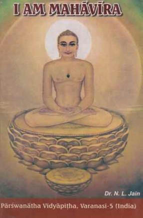 I am Mahavira