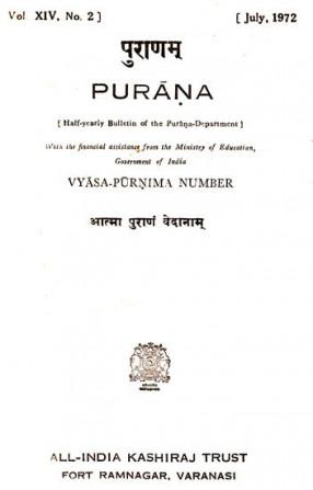 Purana- A Journal Dedicated to the Puranas (Vyasa-Purnima Number, July 2001)