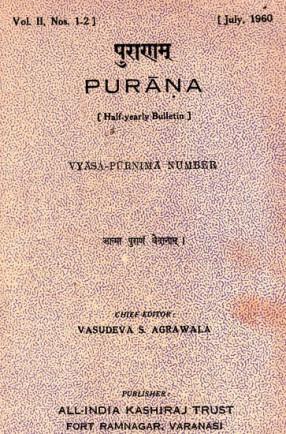 Purana- A Journal Dedicated to the Puranas (Vyasa-Purnima Number, July 1960)