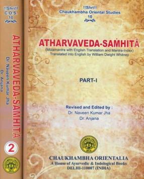 Atharva Veda Samhita (In 2 Volumes)