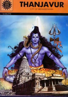 Thanjavur: City of Brihadeeswara