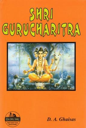 Shri Gurucharitra