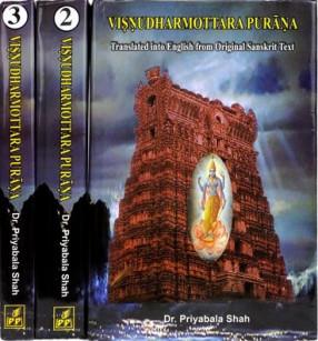 Visnudharmottara Purana- (In 3 Volumes)