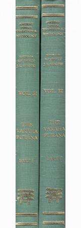 The Varana Purana: (In 2 Volumes)