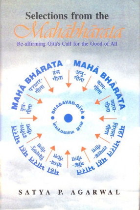 Selections form the Mahabharata: Re-affirming Gita's Call for the Good of All