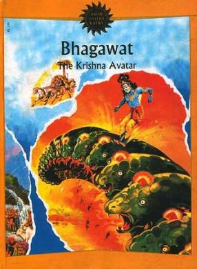 Bhagawat The Krishna Avatar