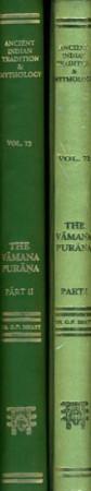 The Vamana-Purana (In 2 Volumes)
