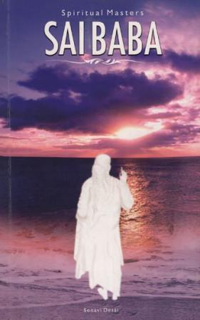 Sai Baba - Spiritual Master