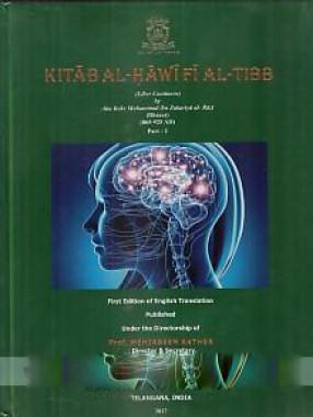 Kitabal-Hawifi Al-tibb: Liber Continens: In Arabic; Parallel Translation in English In 2 Volumes)