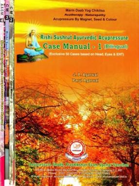Rishi Sushrut Ayurvedic Acupressure (In 4 Volumes)